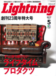 クラッシュゲート掲載誌:Lightning特大号(20170330)