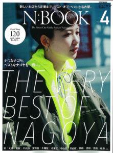 NBOOK表紙