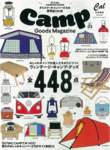 Camp Goods Magazine Vol.3